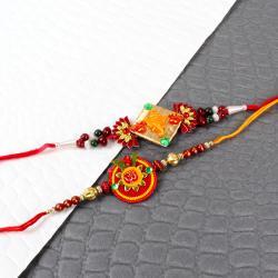 Set of 2 Traditional Design Rakhis