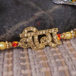 Veera Diamond Stone Designer Rakhi